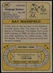 1974 Topps #298  Ray Mansfield  Back Thumbnail