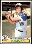 1979 Topps #529  Brian Asselstine  Front Thumbnail