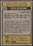 1979 Topps #308  Ozzie Newsome  Back Thumbnail