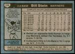 1980 Topps #226  Bill Stein  Back Thumbnail