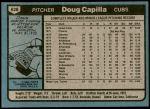 1980 Topps #628  Doug Capilla  Back Thumbnail