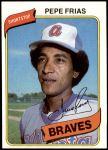 1980 Topps #87  Pepe Frias  Front Thumbnail
