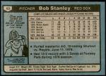 1980 Topps #63  Bob Stanley  Back Thumbnail