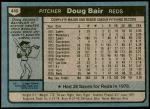 1980 Topps #449  Doug Bair  Back Thumbnail