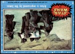 1977 Topps Star Wars #11   Artoo is imprisoned by the Jawas Front Thumbnail