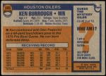 1976 Topps #505  Ken Burrough  Back Thumbnail