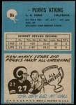 1964 Philadelphia #86  Pervis Atkins   Back Thumbnail