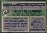 1976 Topps #230  Gerry Desjardins  Back Thumbnail