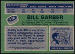 1976 Topps #178  Bill Barber  Back Thumbnail