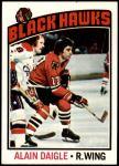 1976 Topps #156  Alain Daigle  Front Thumbnail