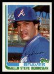 1982 Topps Traded #4 T Steve Bedrosian  Front Thumbnail