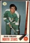 1969 O-Pee-Chee #125  Danny Grant  Front Thumbnail