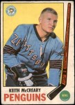 1969 O-Pee-Chee #114  Keith McCreary  Front Thumbnail