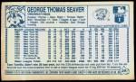 1979 Kellogg's #29  Tom Seaver  Back Thumbnail