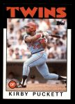 1986 Topps #329  Kirby Puckett  Front Thumbnail