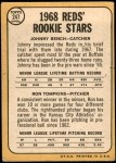 1968 Topps #247   -  Johnny Bench / Ron Tompkins Reds Rookies  Back Thumbnail