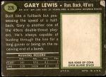 1969 Topps #226  Gary Lewis  Back Thumbnail