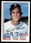 1982 Topps #792  Frank Tanana  Front Thumbnail