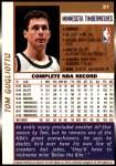 1998 Topps #31  Tom Gugliotta  Back Thumbnail