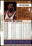 1998 Topps #40  Patrick Ewing  Back Thumbnail