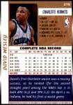1998 Topps #215  David Wesley  Back Thumbnail
