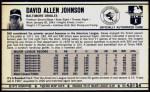 1972 Kellogg's #43  Davey Johnson  Back Thumbnail