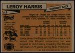 1981 Topps #13  Leroy Harris  Back Thumbnail