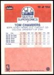 1986 Fleer #15  Tom Chambers  Back Thumbnail