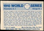 1970 Fleer World Series #7   -  Chief Bender / Jack Coombs 1910 A's vs. Cubs   Back Thumbnail