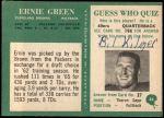 1966 Philadelphia #44  Ernie Green  Back Thumbnail