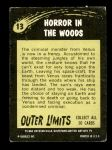 1964 Outer Limits #13   Horror in the Woods Back Thumbnail