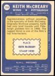 1969 Topps #114  Keith McCreary  Back Thumbnail