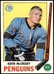 1969 Topps #114  Keith McCreary  Front Thumbnail