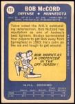 1969 Topps #123  Bob McCord  Back Thumbnail