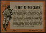 1965 Topps Battle #1   Fight to the Death  Back Thumbnail