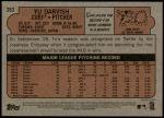 2021 Topps Heritage #263  Yu Darvish  Back Thumbnail