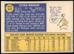 1970 Topps #543  Clyde Wright  Back Thumbnail
