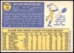 1970 Topps #28  Bill Wilson  Back Thumbnail