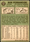 1967 Topps #197  Ron Perranoski  Back Thumbnail