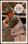 1970 Kellogg's #51  Sal Bando   Front Thumbnail