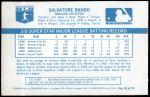 1970 Kellogg's #51  Sal Bando   Back Thumbnail