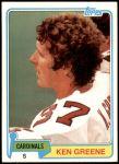 1981 Topps #17  Ken Greene  Front Thumbnail