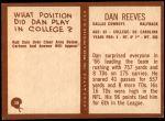1967 Philadelphia #58  Dan Reeves  Back Thumbnail