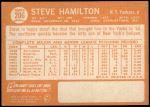 1964 Topps #206  Steve Hamilton  Back Thumbnail