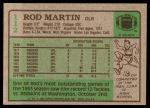 1984 Topps #112  Rod Martin  Back Thumbnail
