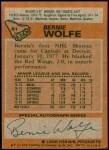 1978 Topps #81  Bernie Wolfe  Back Thumbnail