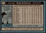 1980 Topps #711  Bob Galasso  Back Thumbnail