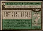 1979 Topps #80  Jason Thompson  Back Thumbnail