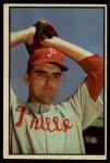 1953 Bowman #64  Curt Simmons  Front Thumbnail
