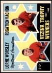 1968 O-Pee-Chee #212  Gump Worsley / Rogatien Vachon  Front Thumbnail